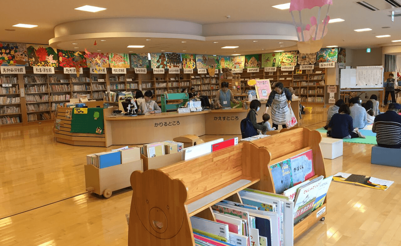 柏市大島田のこども図書館に行ってみた!(長男2歳6ヶ月&次男7ヶ月をつれて)