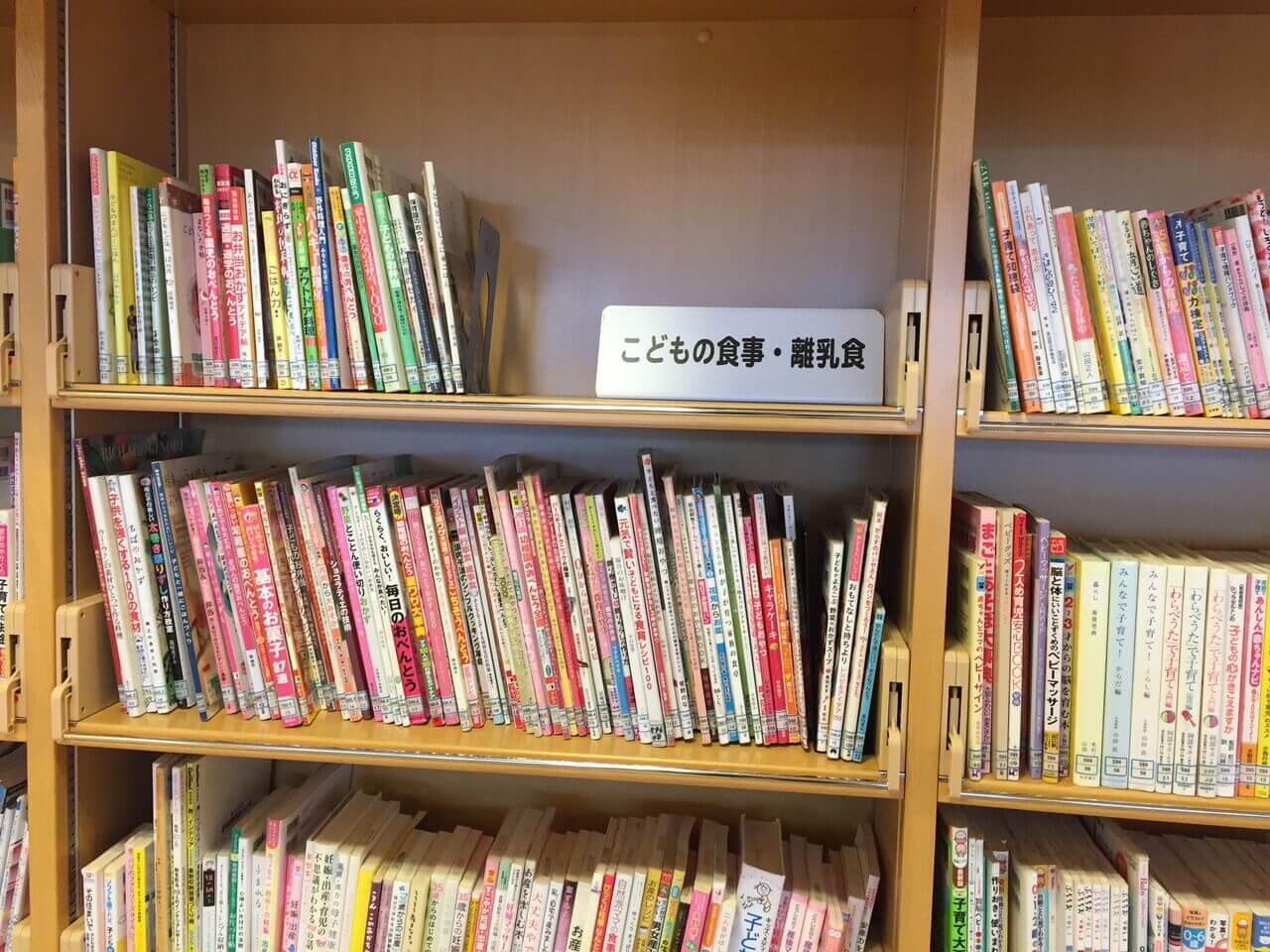 大人向けの本も置いてあります-001
