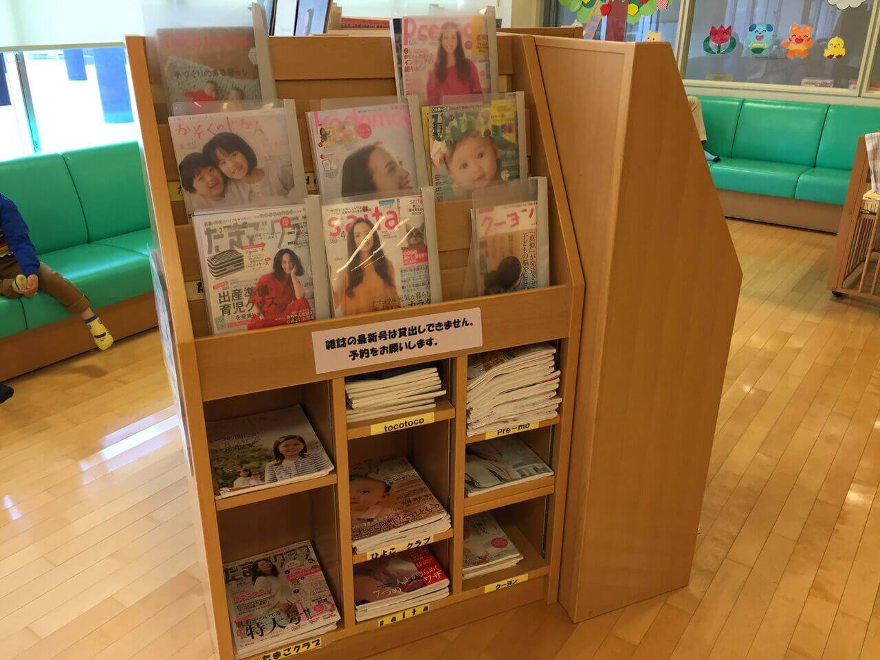 大人が読める雑誌も充実-001