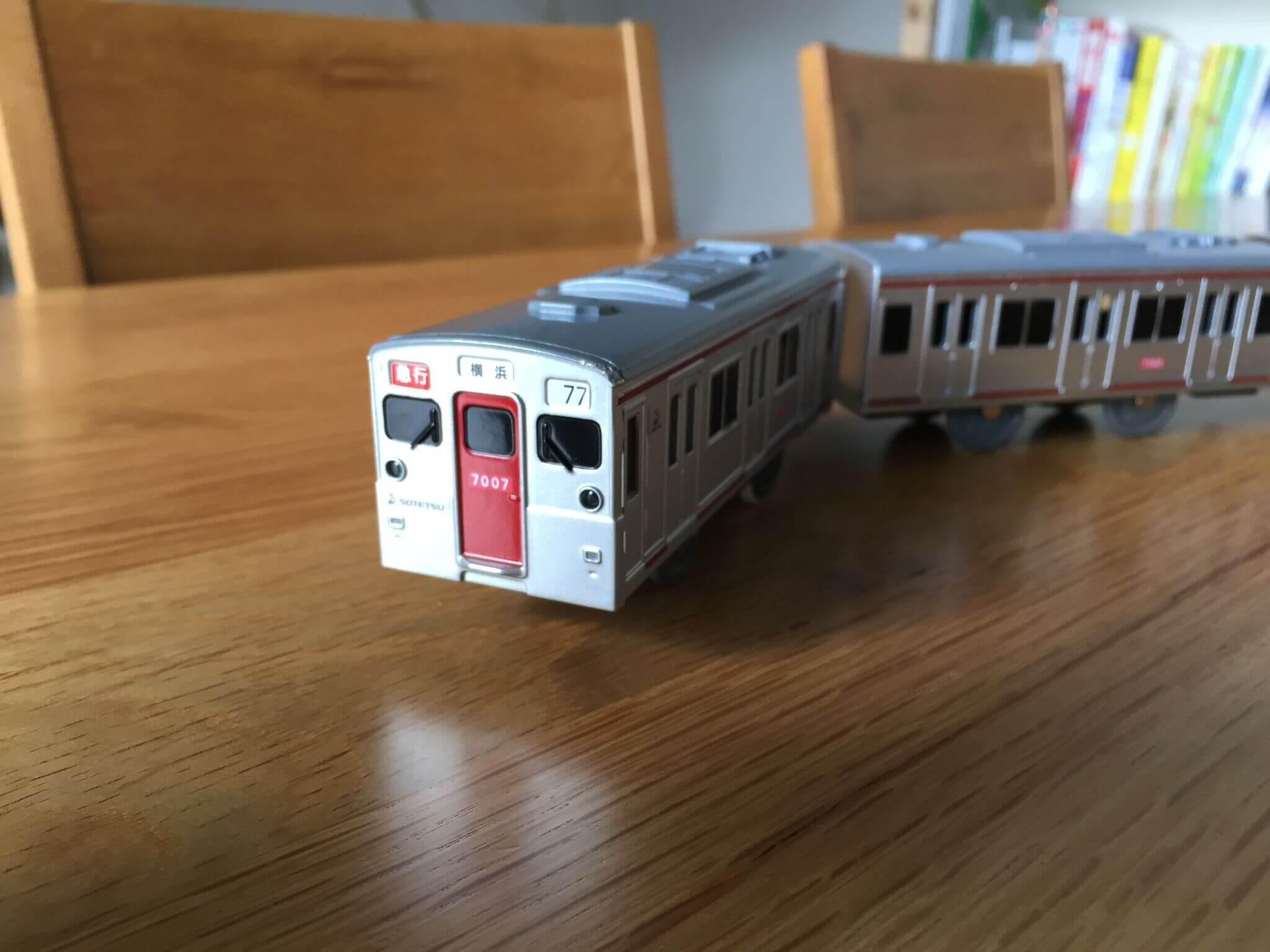 相模鉄道のプラレール(新品で購入)