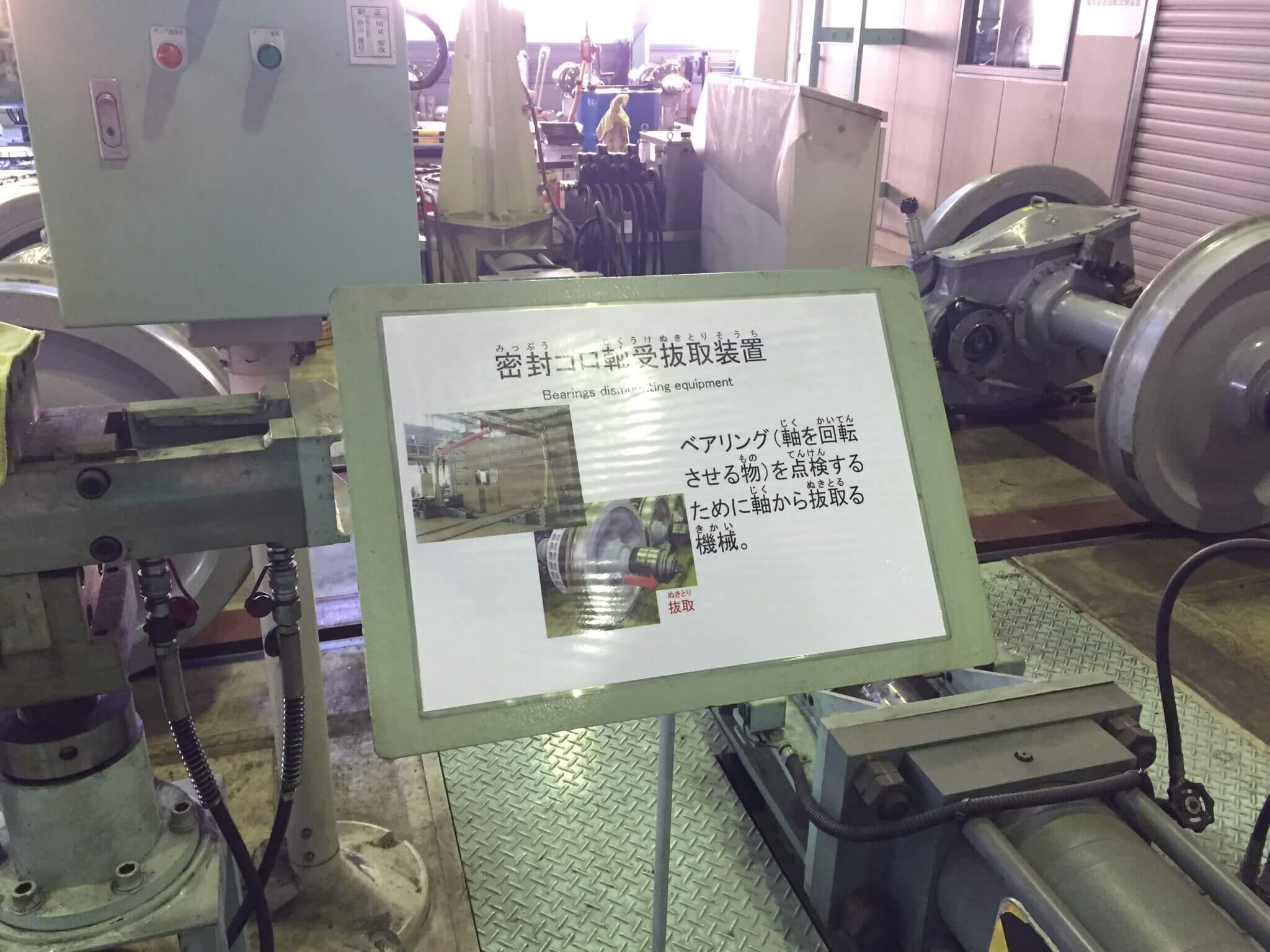 密封コロ軸受抜取装置