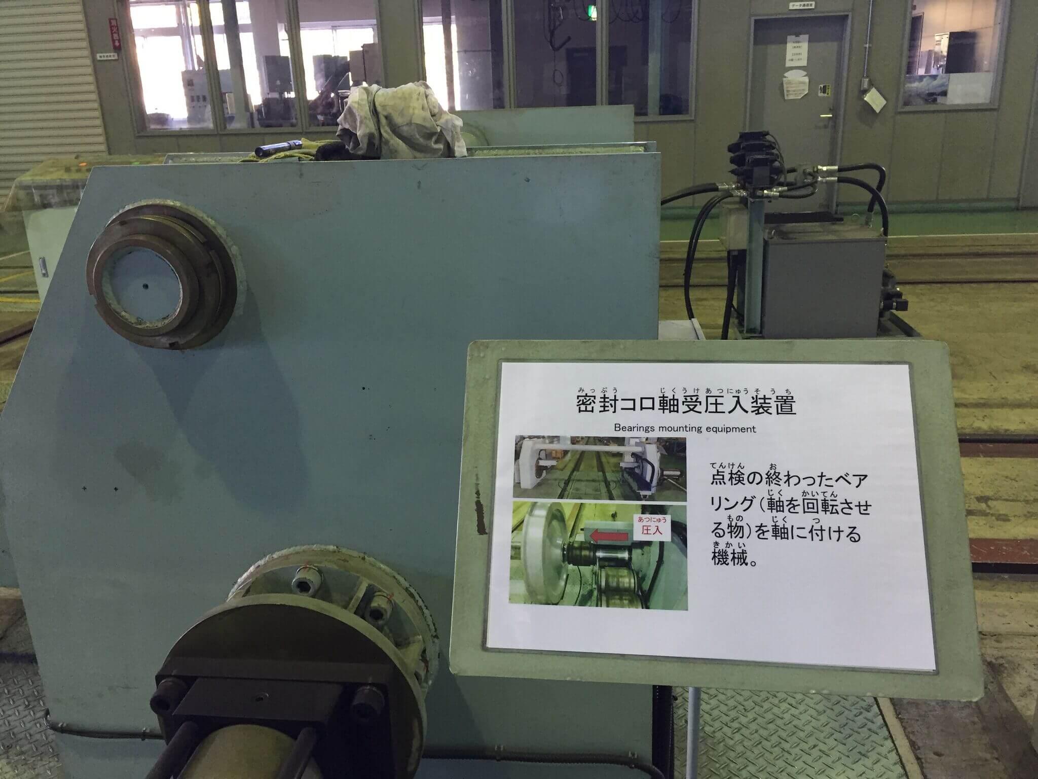 密封コロ軸受圧入装置