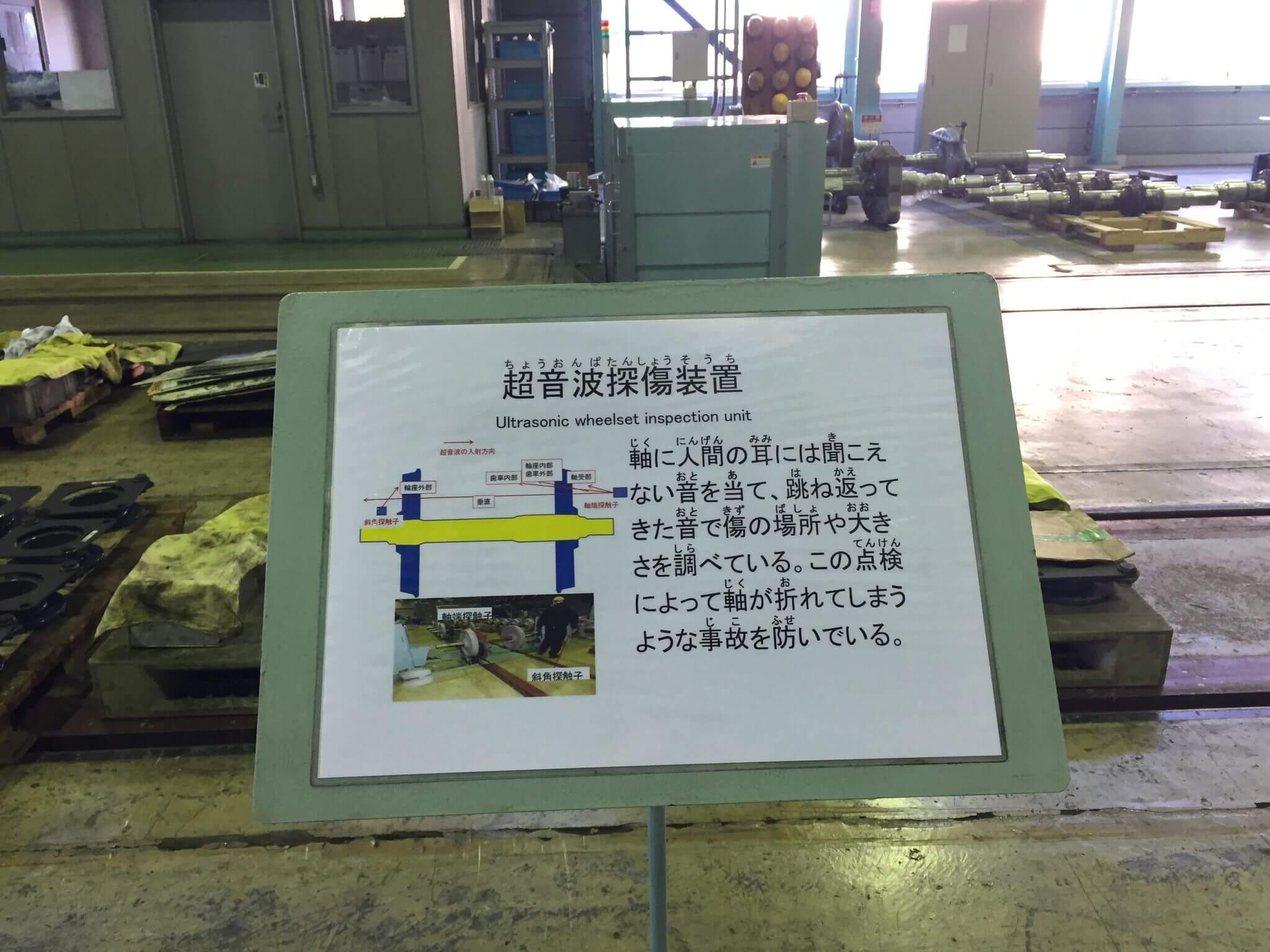 超音波探傷装置-001