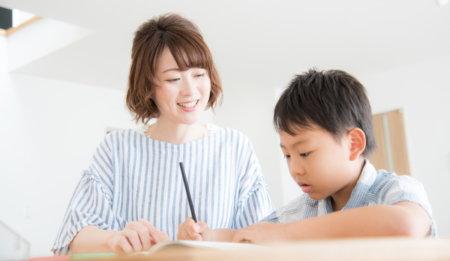 子供の強み・才能を伸ばす褒め方×3。事例も交えてご紹介します