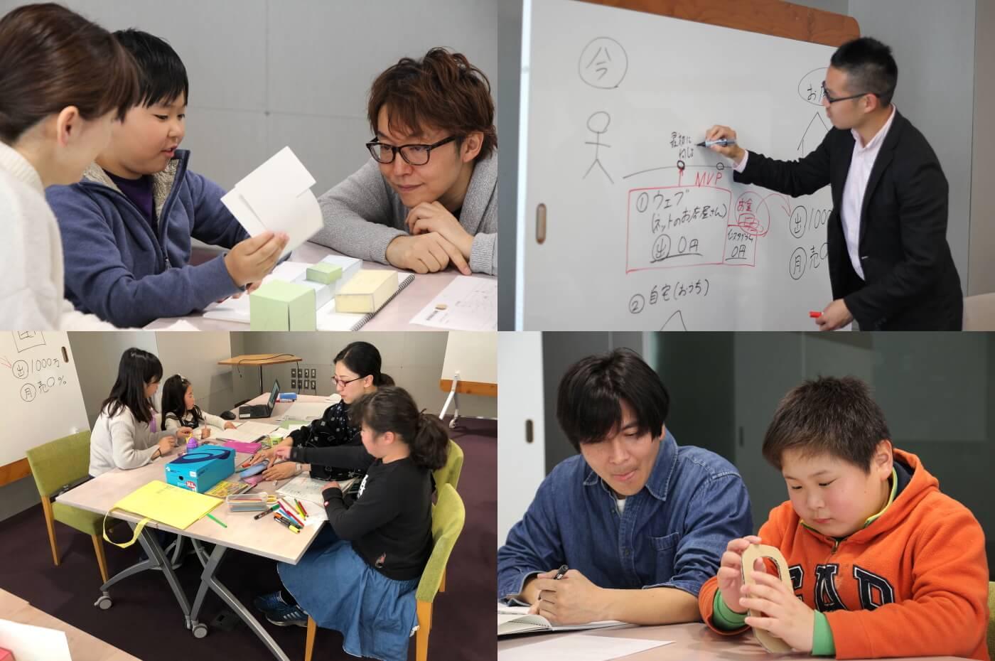 子供向け:起業体験ワークショップ「あんとれサンデー」4日目の開催レポート